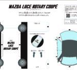 papercraft luce rotary coupe 1 copy 150x150 - Бумажных дел мастера ))) или как занять себя дома