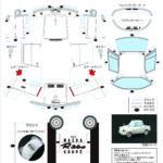 papercraft r360coupe copy 150x150 - Бумажных дел мастера ))) или как занять себя дома